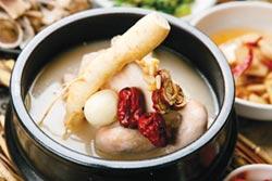 韓式人蔘雞湯