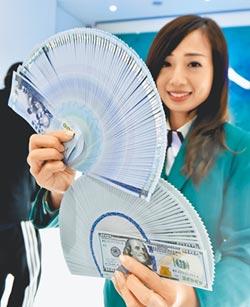 新台幣強漲 下周挑戰29元關卡