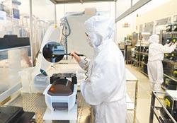 晶片需求高 全球半導體投資新廠