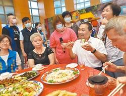 新北老人共餐 1019據點開飯