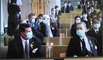 李登輝告別禮拜 柯拉克、森喜朗防疫隔板比鄰坐