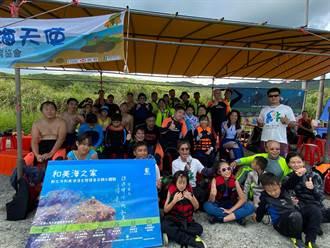 新北和美漁港生態復育及親水體驗 推動漁港轉型