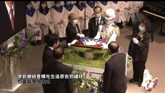李登輝告別禮拜圓滿完成  10月7日安葬五指山軍人公墓