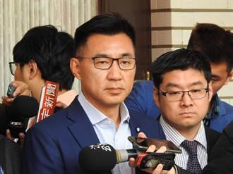 促轉會赴政大查封國民黨文件 江啟臣怒轟:民進黨的「新警總」