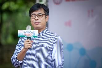 共機連2日越過台海中線 陳其邁譴責大陸是麻煩製造者