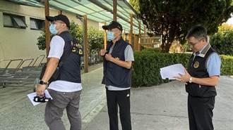 台中氣爆大火4死  檢方:待火調及採血檢驗報告釐清