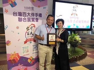 苗栗市農會推廣「貓裏苦茶油」熱銷 獲選台灣百大伴手禮