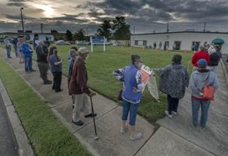 美國大選提前投票在四個州啟動  這個州最踴躍