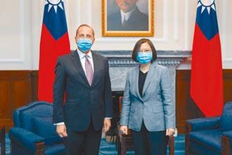 蔡政府玩低台灣戰略價值