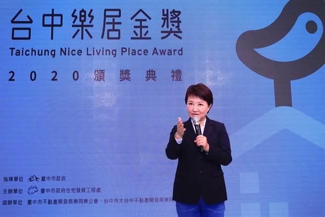 台中市長盧秀燕表示,樂居金獎是優質、幸福、快樂的代名詞。(盧金足攝)