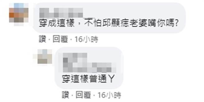 网友留言。(图/取自脸书「黄捷 高雄市议员」)