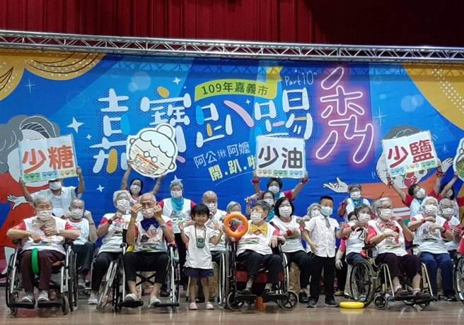 嘉義市銀髮族開趴,社區阿公阿嬤表演健康操。(嘉義市政府提供)