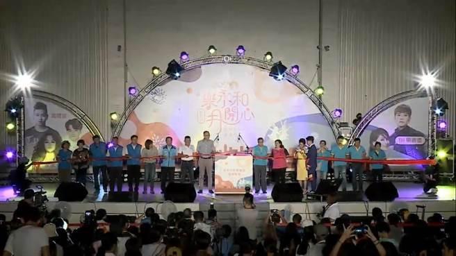 永和仁愛公園今晚舉辦「2020新北市永和中秋慶團圓音樂晚會」。(永和區公所提供)