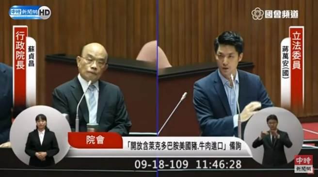 行政院長蘇貞昌(左)、國民黨立委蔣萬安(右)。(圖/中時新聞網)