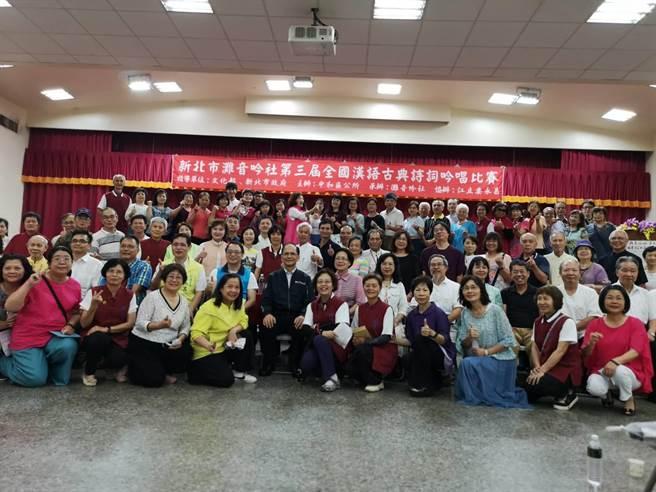 中和區公所與新北市灘音吟社19日上午於中和市民活動中心共同辦理第3屆「全國漢語古典詩詞吟唱比賽」。(中和區公所提供)
