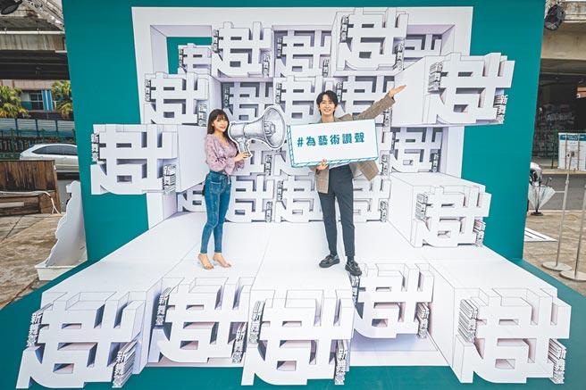 新舞臺藝術節打造「戶外行動劇場」,設計「3D未來舞台」,吸引網美拍照。(中國信託文教基金會提供)
