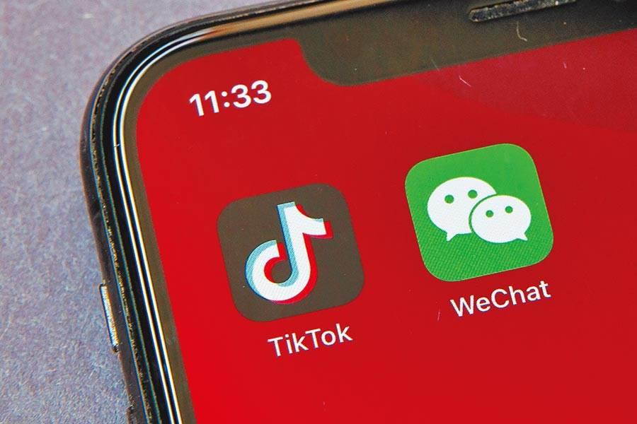 反制美封殺TikTok、WeChat,陸公布不可靠實體清單規定。(美聯社)