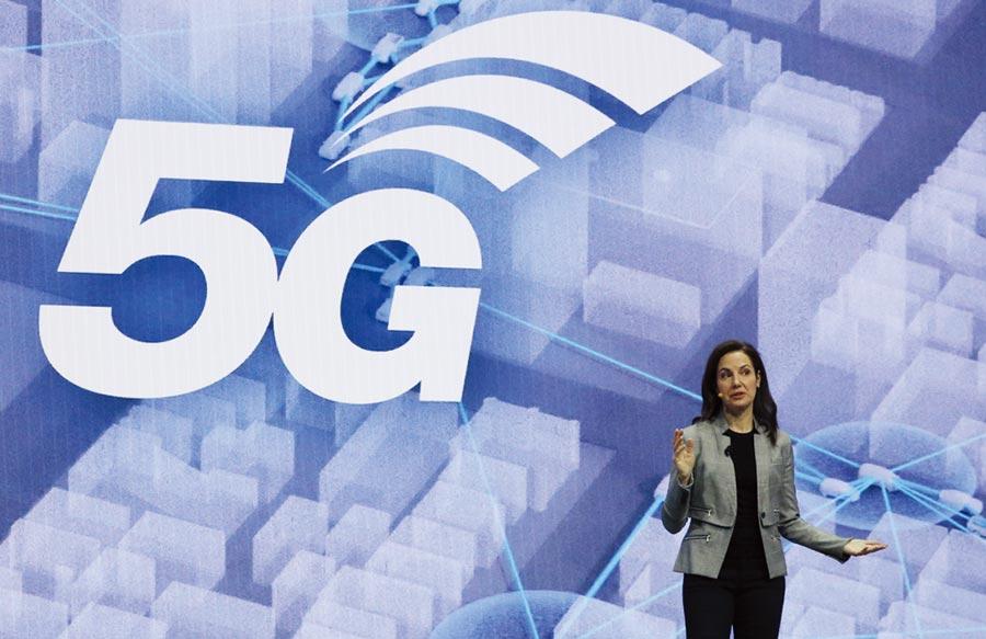 歐洲企業家圓桌會議報告指出,此時終止與美國、韓國及大陸的5G落差猶未晚也,但必須即刻採取行動。圖/美聯社