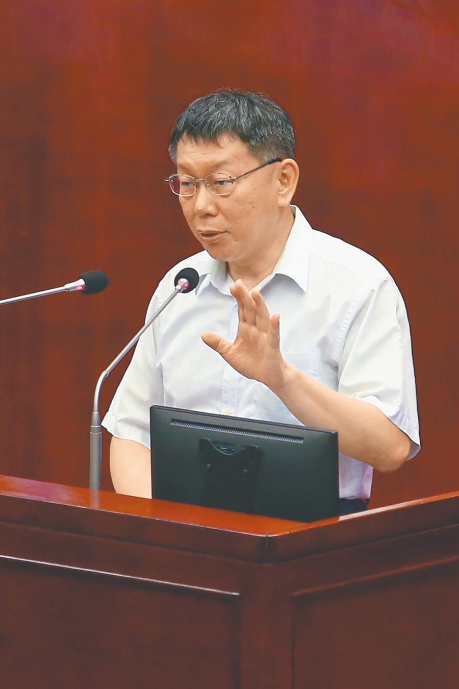 台北市議會新會期開議,市長柯文哲18日赴議會進行施政報告。(鄧博仁攝)