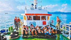 聯合國促被關押大陸12偷渡港人 應享正當權利保障