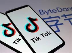 快評》TikTok的進擊