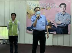 中共軍機頻擾台 陸委會主委陳明通不願回應