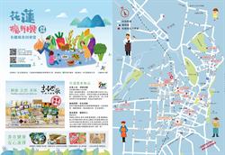 花蓮瘋有機 跟著地圖嚐14家業者特製有機美食