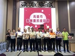 陳其邁、陳吉仲和高市養豬業者座談 加速高雄養豬產業轉型升級