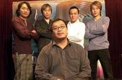 曾拍攝五月天電影 49歲知名導演過世 吳克群悲痛哀悼