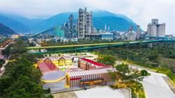國內首例 台泥和平廠水泥窯高溫協同處理生活垃圾環評過關
