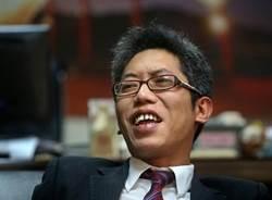 綠名嘴:年初曾示警韓國瑜 丁允恭案原本早該抓到了