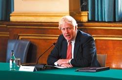 英國紓困計畫喊停
