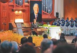 10月7日安葬五指山 全國降半旗