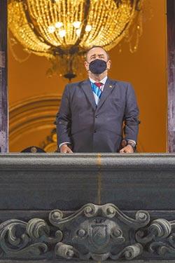 友邦瓜地馬拉總統 確診新冠