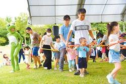 竹縣辦野餐會 徵特色公園點子
