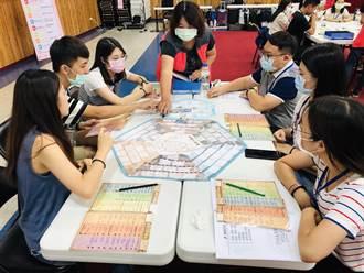 玩桌遊找興趣和職涯方向 中市府首推「職涯攻略卡」