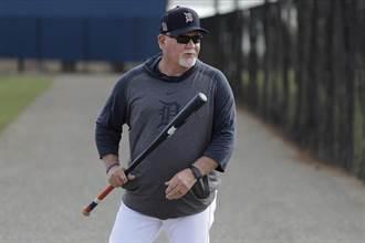 MLB》例行賽只剩1周 老虎千勝教頭提前退休