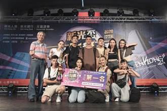 新光盃熱門街舞大賽 參賽隊伍創新高