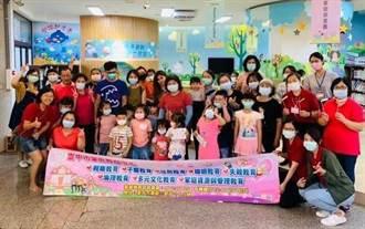 有多久沒有好好陪伴家人? 中市家庭教育中心代間教育活動共享家庭時光!