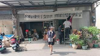 台南鐵路地下化北區釘子戶緩拆到期 支持者聚集黃家前辦晚會