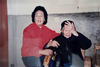 兩岸一家人》返鄉,為爸媽去謝媒(一)