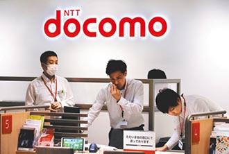 日本無現金社會難產