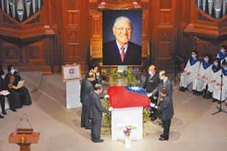 李登輝追思禮拜 總統親頒褒揚令 蔡矢言實現 生為台灣人的幸福