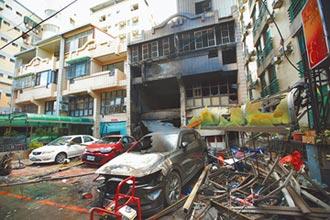 陳男遺體旁有瓦斯桶、打火機 東海4死氣爆 不排除人為因素