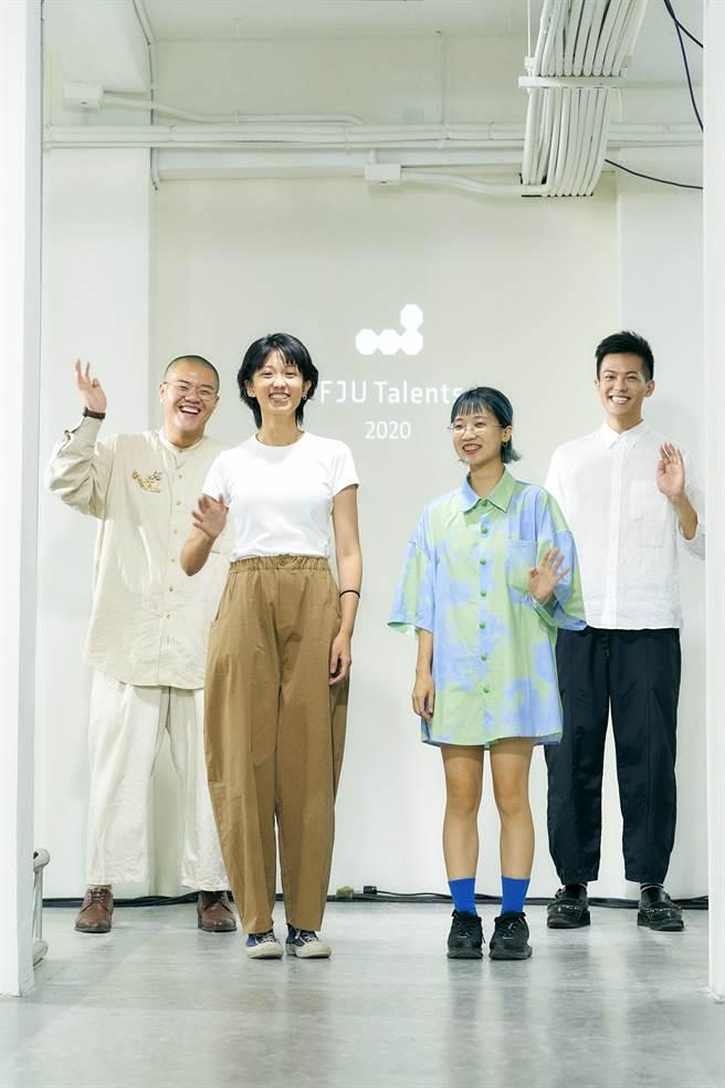 圖一:FJU Talents新銳設計師王季澧、江彥儀、林育婕、陳曉墨(由左至右)。(FJU Talents提供)