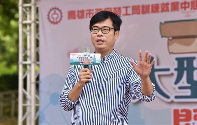高雄市長陳其邁。(摘自陳其邁臉書)