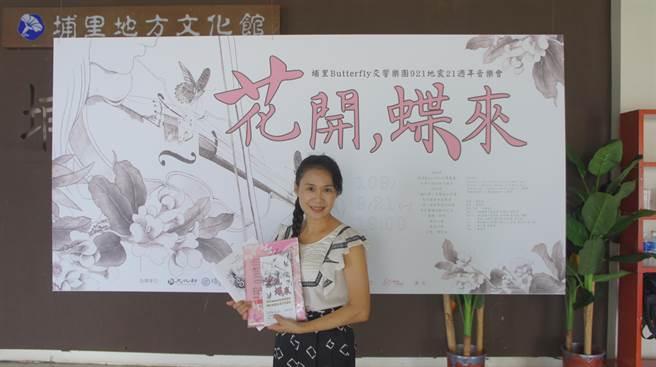 「花開,蝶來」音樂會指揮劉妙紋,細數每一年的紀念音樂會,點滴在心頭,期盼用音樂撫慰更多地震受害民眾的內心(黃立杰攝)
