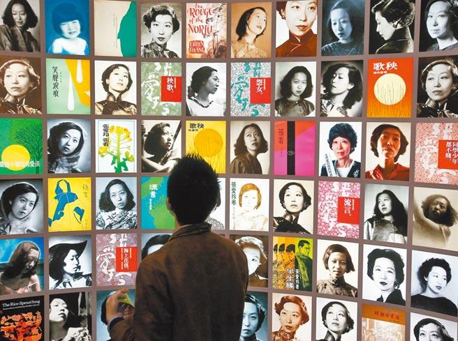 張愛玲的文字、思想、愛情觀,已融入華文世界,深受許多文青的喜愛。(本報資料照片)