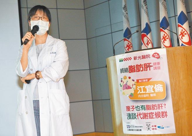 江宜倫醫師分享「脂己脂彼—瘦子也有脂肪肝 淺談代謝症候群」,民眾收穫滿滿。(張鎧乙攝)
