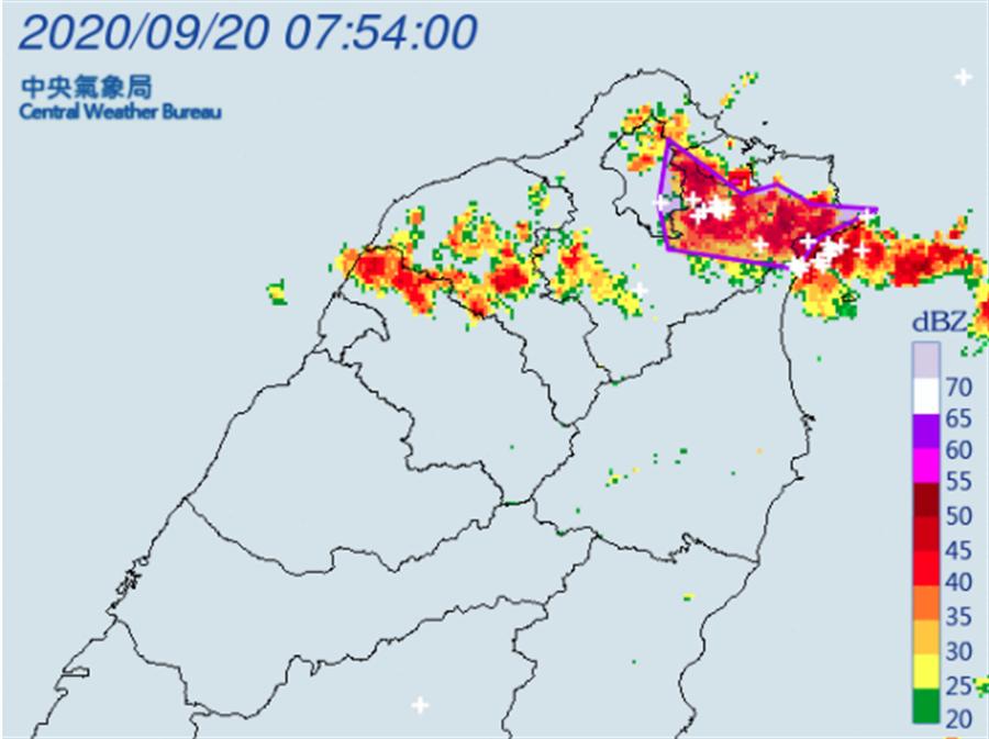 基隆市、臺北市、新北市、宜蘭縣發布大雷雨即時訊息,持續時間至08時30分止。(氣象局)
